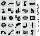 car parts icons | Shutterstock .eps vector #124072405