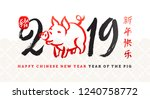 happy chinese 2019 new year.... | Shutterstock .eps vector #1240758772