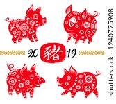 2019 chinese new year. vector... | Shutterstock .eps vector #1240775908