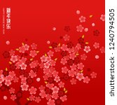 chinese new year background.... | Shutterstock .eps vector #1240794505