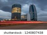 sofia  bulgaria   29 november... | Shutterstock . vector #1240807438