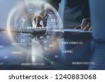 cyber security  digital data... | Shutterstock . vector #1240883068