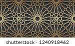 vector islamic golden... | Shutterstock .eps vector #1240918462