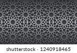 vector islamic silver... | Shutterstock .eps vector #1240918465