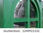 cobweb on the arch | Shutterstock . vector #1240921132