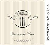 restaurant menu | Shutterstock .eps vector #124094776