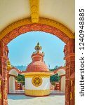 the view through the arch on... | Shutterstock . vector #1240948885