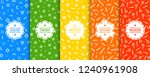 set of vector colorful seamless ... | Shutterstock .eps vector #1240961908