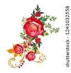 decorative ornament  paisley...   Shutterstock . vector #1241032558