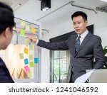 business team have a meeting in ... | Shutterstock . vector #1241046592
