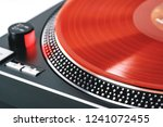 vinyl record closeup. a ray of... | Shutterstock . vector #1241072455