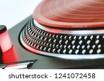 vinyl record closeup. a ray of... | Shutterstock . vector #1241072458