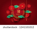 chinese new year 2019... | Shutterstock .eps vector #1241101012