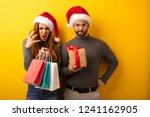 couple or friends holding gifts ... | Shutterstock . vector #1241162905