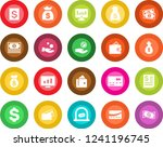 round color solid flat icon set ... | Shutterstock .eps vector #1241196745