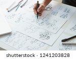 animator designer development...   Shutterstock . vector #1241203828