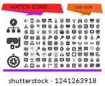 vector icons pack of 120 filled ... | Shutterstock .eps vector #1241263918