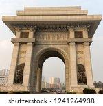 pyongyang   dpr korea  ... | Shutterstock . vector #1241264938