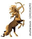 sagittarius centaur zodiac... | Shutterstock .eps vector #1241316292