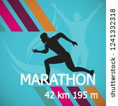 marathon runner event icon... | Shutterstock .eps vector #1241332318