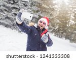 young fashionable man showing...   Shutterstock . vector #1241333308
