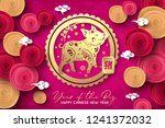 happy chinese new year 2019... | Shutterstock .eps vector #1241372032