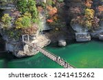 "famous sightseeing spot ""tou no ... 