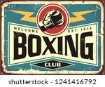 boxing club retro tin sign... | Shutterstock .eps vector #1241416792
