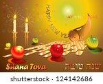 shana tova | Shutterstock . vector #124142686