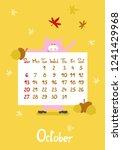 cute cartoon pink pig the... | Shutterstock .eps vector #1241429968