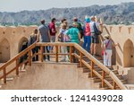 nizwa  oman   march 3  2017 ... | Shutterstock . vector #1241439028