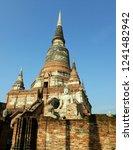 wat yai chimongkol formerly... | Shutterstock . vector #1241482942