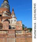 wat yai chimongkol formerly... | Shutterstock . vector #1241482945
