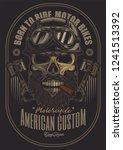 vector poster. brutal skull... | Shutterstock .eps vector #1241513392