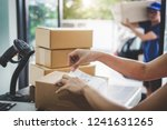 home delivery service and... | Shutterstock . vector #1241631265