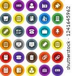 white solid icon set  trash bin ... | Shutterstock .eps vector #1241645962