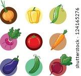 cartoon vegetables | Shutterstock .eps vector #124165276