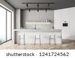 close up of panoramic kitchen... | Shutterstock . vector #1241724562