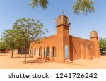 Mosque And Minaret In Niamey ...