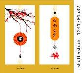 chinese minimalist style...   Shutterstock .eps vector #1241784532