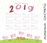 happy pig new year 2019... | Shutterstock .eps vector #1241798722