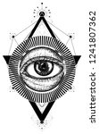 all seeing eye tattoo and t... | Shutterstock .eps vector #1241807362
