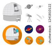 observatory with radio... | Shutterstock . vector #1241810122