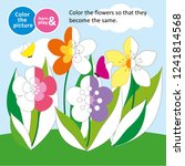 flowers in the meadow in the... | Shutterstock .eps vector #1241814568