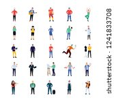 this is professional persons... | Shutterstock .eps vector #1241833708