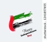 happy united arab emirates... | Shutterstock .eps vector #1241857855