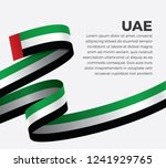 uae flag  vector illustration... | Shutterstock .eps vector #1241929765
