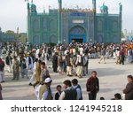 sultanate of afghanistan mosque.... | Shutterstock . vector #1241945218