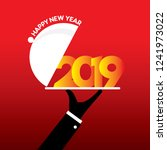 creative new year 219 poster... | Shutterstock .eps vector #1241973022
