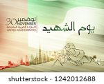 united arab emirates martyr's... | Shutterstock .eps vector #1242012688